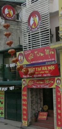 Vietnamese are a lover of chicken dishes, this restaurant in Ngh Tam, Hanoi says it has 100 Chicken Dishes in its name.