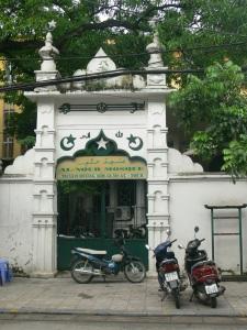 Entrance to Al-Nour Muslim Mosque (Al – Noor Masjid Mosque), 12 Hàng Lược, Hàng Mã, Hoàn Kiếm, Hà Nội, Vietnam