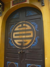 Bats surround this door. The word for bat in Chinese is Phuc, which means happiness in Vietnamese.