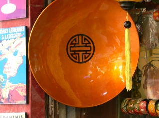 Large lacquer ware bowl with double happiness.