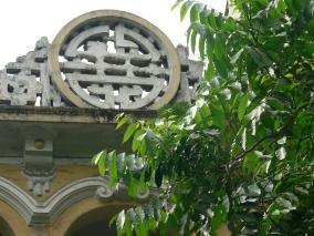 Building façade feature.