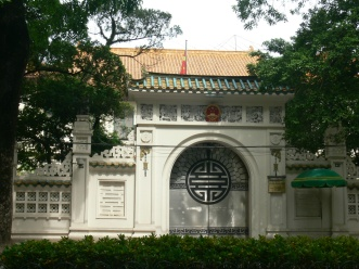 Chinese Embassy main gates in Hanoi, Vietnam.