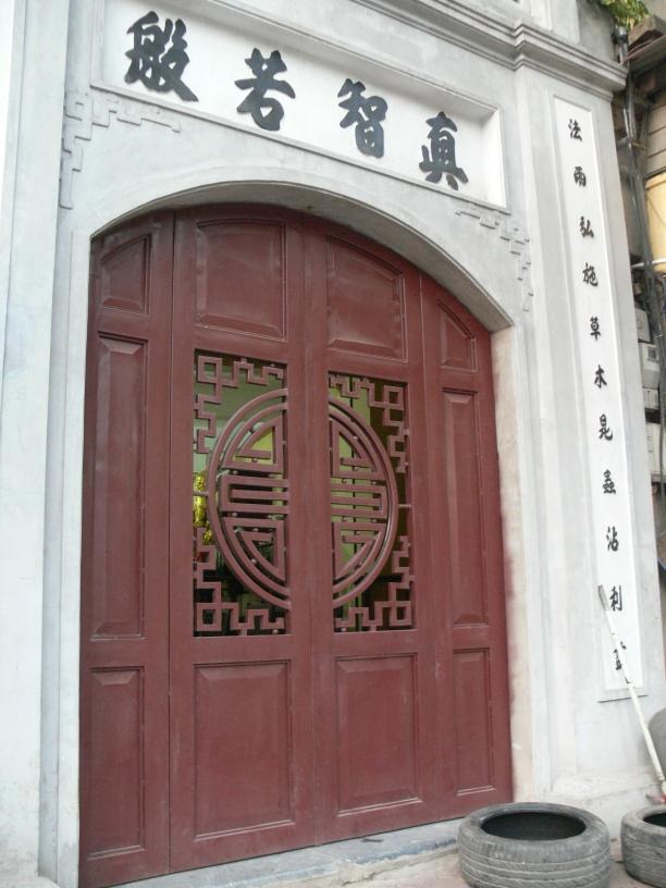 Temple Gate.