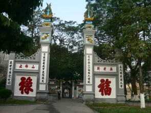 Gates to Ngoc Son Temple, Hoan Kiem Lake, Hanoi, Vietnam
