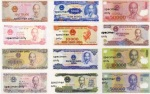 2010 Vietnamese currency - current notes used.Specimen only on each note.