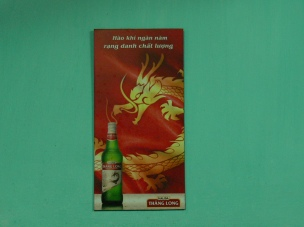 Halida Beer - quality of their beer becomes better and better like Hanoi. Celebrating 1,000 years.