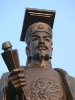 A regal looking man !! Ly Thai To - founder of Hanoi 1000+ years ago, Vietnam.
