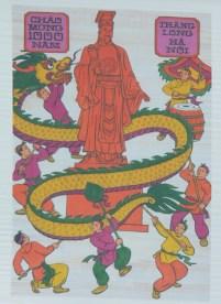 Poster Ly Thai To (Lý Thái Tổ) Hanoi Founder- 1000 years in 2010, Hanoi, Vietnam