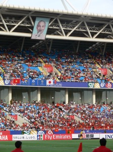 Ho Chi Minh's portrait is displayed at My Dinh Stadium, so the North of Vietnam's national hero oversees every game.