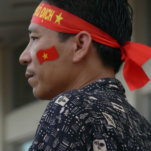 Vietnamese Football Supporter