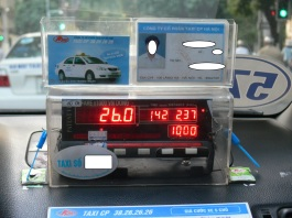 2010 prices - I used to get a big confused looking at all of these numbers, all you need to look at is the one on the left. It shows 26.0, which means VND26,000 (usd$1.15), Hanoi, Vietnam.