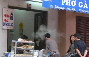 Phở Gà / Pho Ga = Chicken Noodle soup