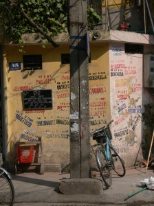 Almost every wall is not safe from this advertising especially in residential areas. Competition is tough here !