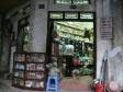 Lan Ong Street Hanoi = Natural Medicine Street