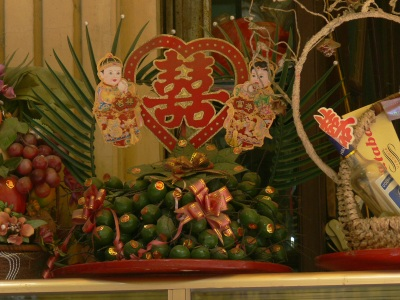A display fo areca nut is a traditional and an essential item to give to the family.