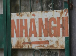 Nha Ngi sign - a place to go for couples who are looking for a bit of privacy.