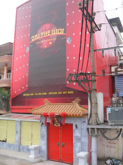 Club, Hanoi